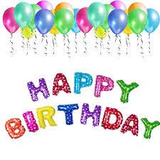 The Elixir Party Happy Birthday Balloons, Aluminum Foil Banner ...